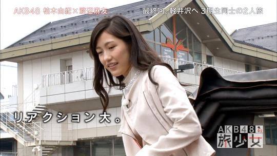 AKB48旅少女_58130145