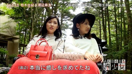 AKB48旅少女_58420550