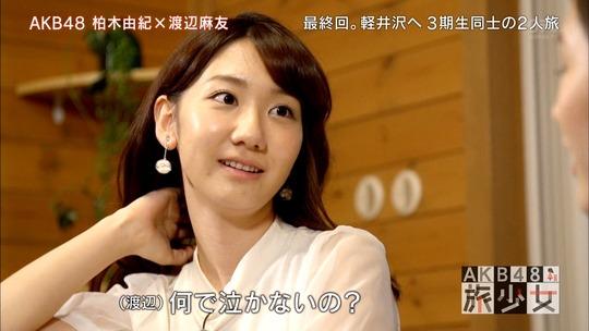 AKB48旅少女_20400351