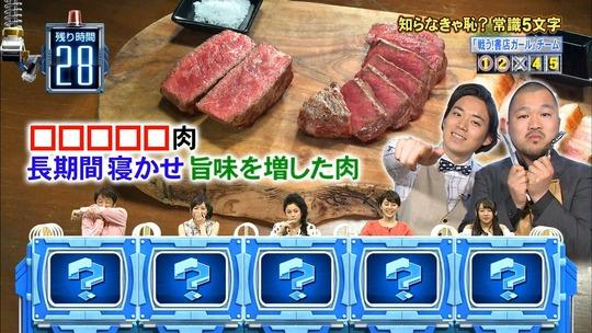 ネプリーグ渡辺麻友_85