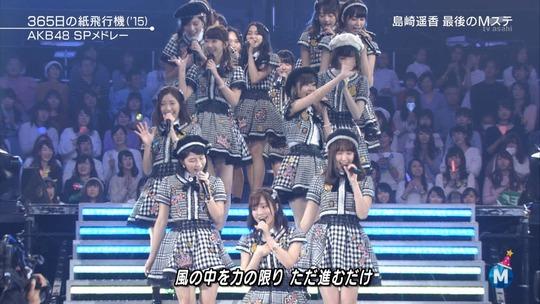 Mステスーパーライブ_渡辺麻友23