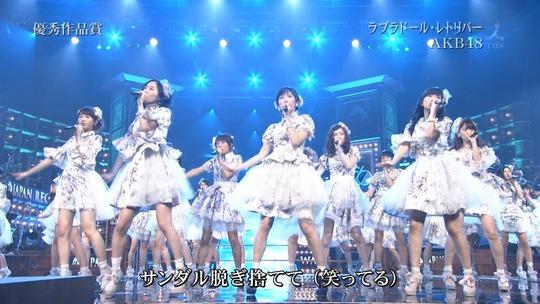 レコード大賞2014_125