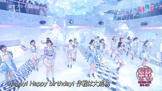 CDTV2017渡辺麻友33