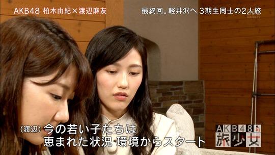 AKB48旅少女_15320224