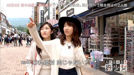 AKB48旅少女_01040284