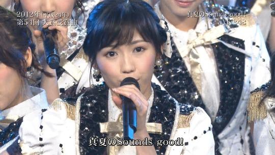 レコード大賞2014_29