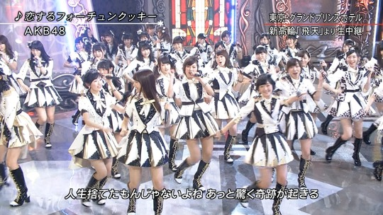 FNS歌謡祭_73
