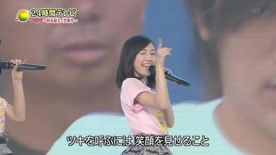 24時間テレビ渡辺麻友_26