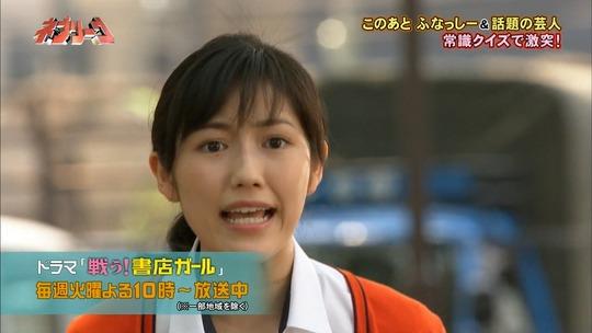 ネプリーグ渡辺麻友_173