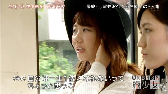 AKB48旅少女_06190252