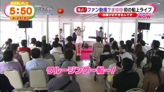 めざましテレビ0922_18