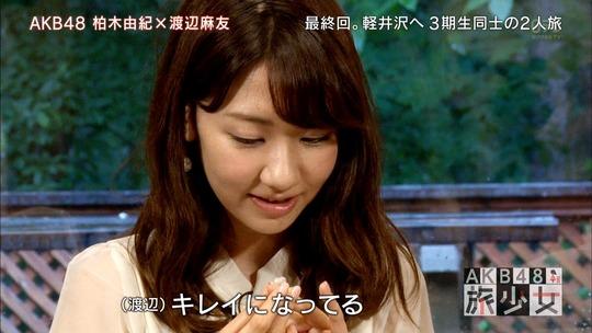 AKB48旅少女_22520927
