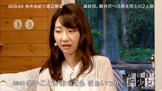 AKB48旅少女_21540041