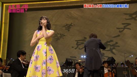 N響舞台裏_AKB48SHOW14
