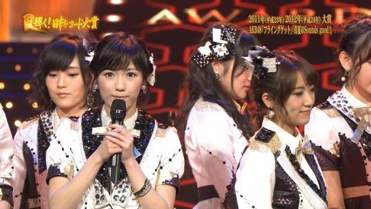 レコード大賞2014_6