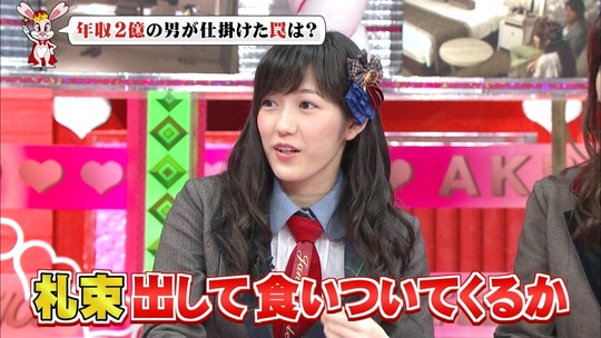 恋愛総選挙0731_42