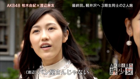 AKB48旅少女_59060954
