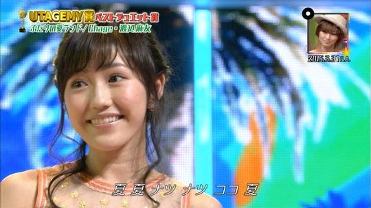 UTAGE!0727渡辺麻友_12