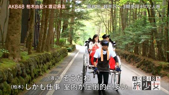 AKB48旅少女_58460883