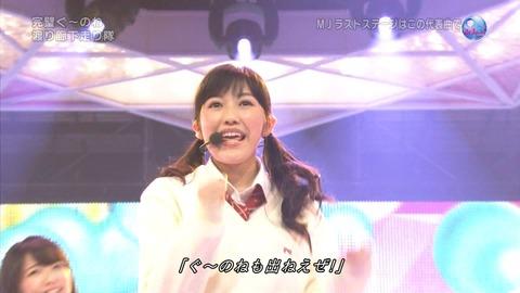ミュージックジャパン渡辺麻友39