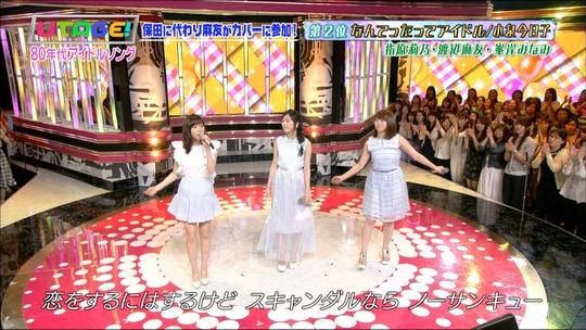 UTAGE!0629_渡辺麻友29
