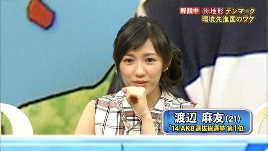 ネプリーグ渡辺麻友_99