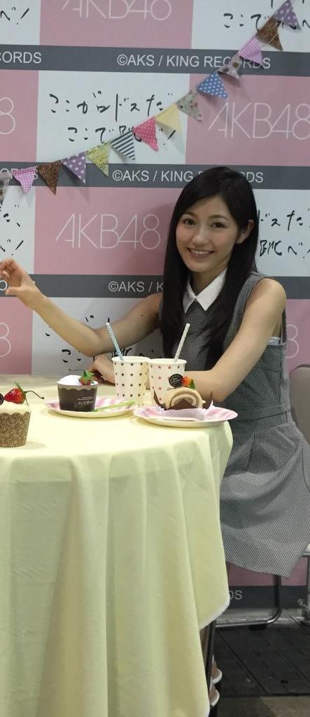 インテックス大阪_渡辺麻友53