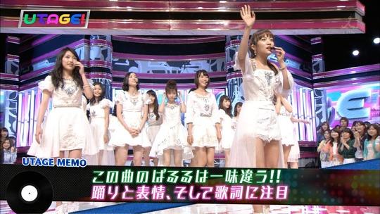 UTAGE!0526_渡辺麻友23