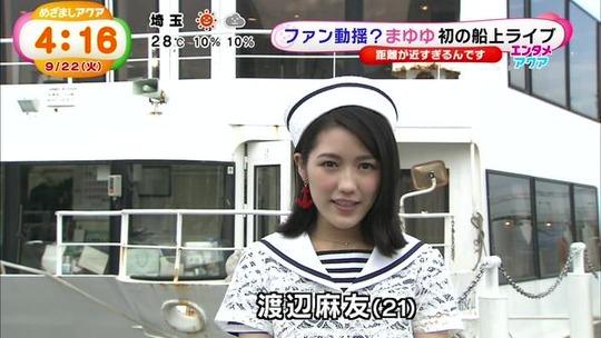 めざましテレビ0922_1
