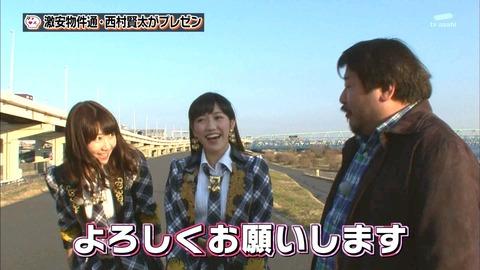 お願いランキング_渡辺麻友2