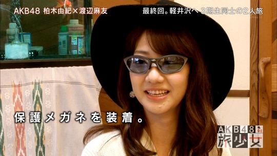 AKB48旅少女_10460740