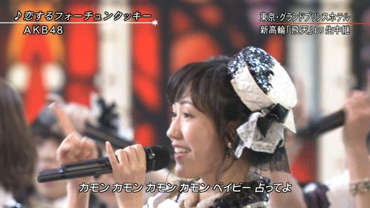 FNS歌謡祭_78
