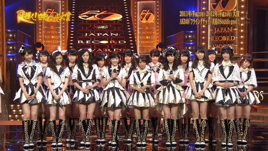 レコード大賞2014_3