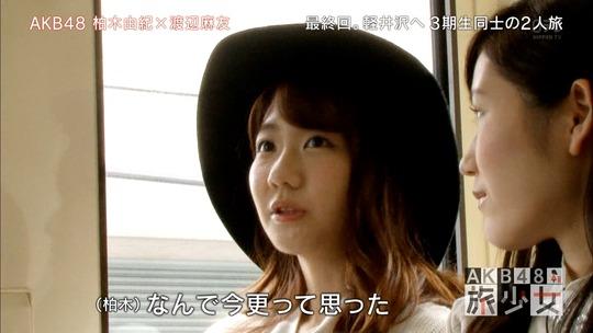 AKB48旅少女_07350222