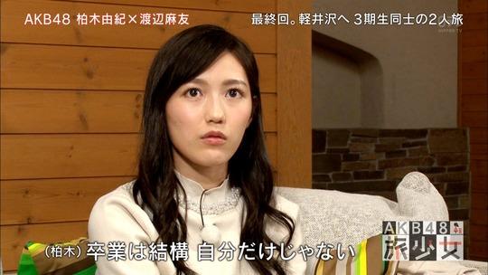 AKB48旅少女_17490488