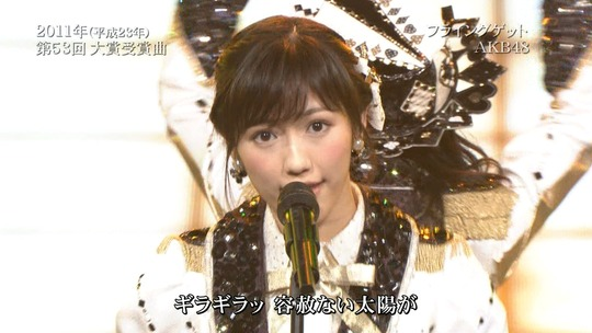 レコード大賞2014_13