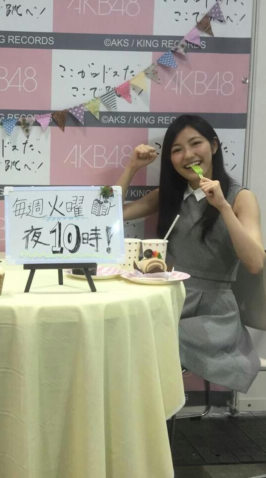 インテックス大阪_渡辺麻友60