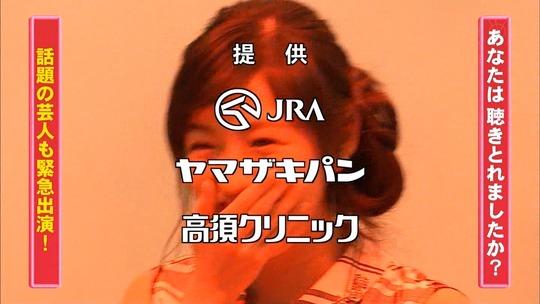 ネプリーグ渡辺麻友_25