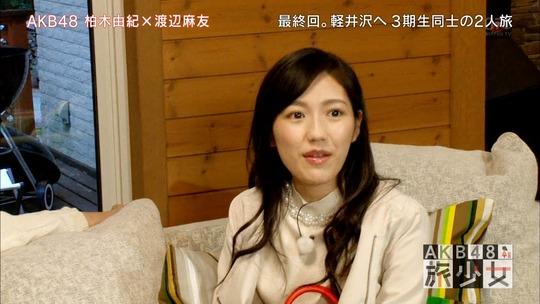AKB48旅少女_14320680