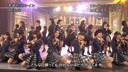 FNS歌謡祭_10