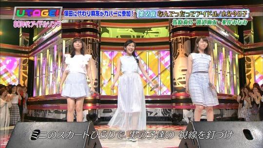 UTAGE!0629_渡辺麻友26