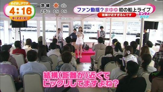 めざましテレビ0922_6