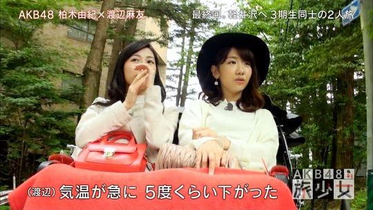 AKB48旅少女_58370569