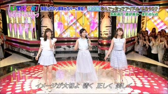 UTAGE!0629_渡辺麻友31