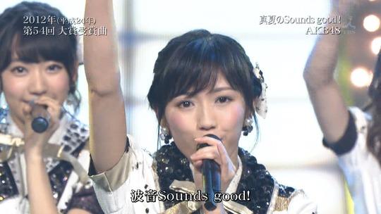 レコード大賞2014_28