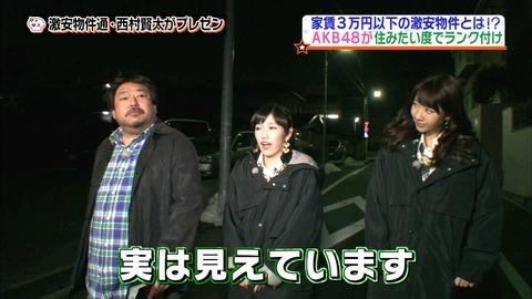 お願いランキング_まゆゆ1