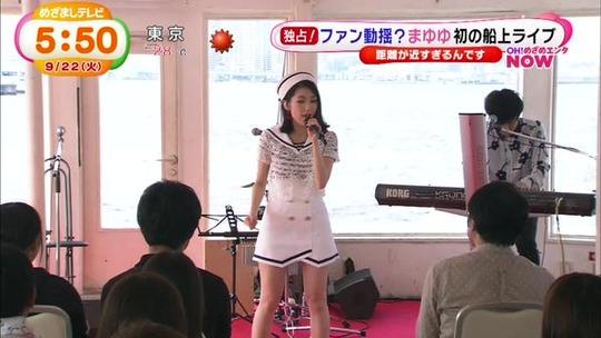 めざましテレビ0922_14