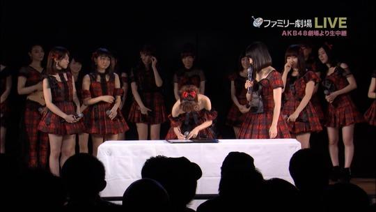 AKB48劇場10周年特別記念公演58