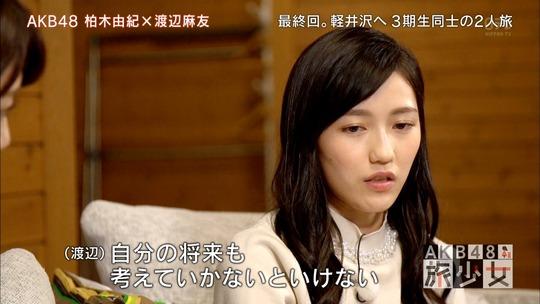 AKB48旅少女_16460583