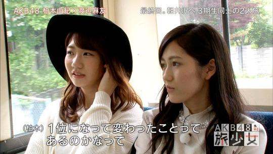 AKB48旅少女_06130612